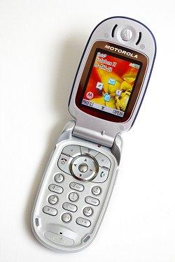 foto del mio telefonino